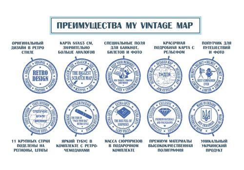зображення 5 - Скретч карта світу на російській мові в ретро стилі Набір Vintage RU 88х63