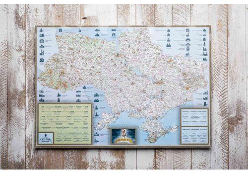 зображення 3 - Детальна карта України на українській мові Набір Native 68х47