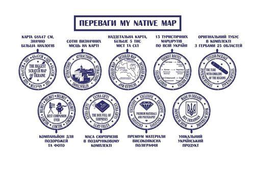 зображення 5 - Детальна карта України на українській мові Набір Native 68х47