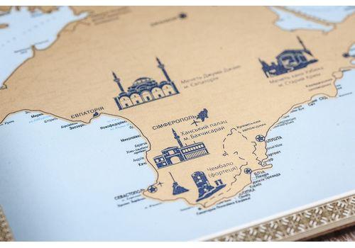 зображення 8 - Детальна карта України на українській мові Набір Native 68х47