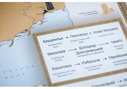 зображення 9 - Детальна карта України на українській мові Набір Native 68х47