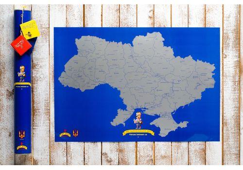 фото 2 - Скретч карта Украины на украинском языке Набор Super Ukraine 68х47