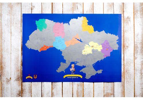 фото 3 - Скретч карта Украины на украинском языке Набор Super Ukraine 68х47