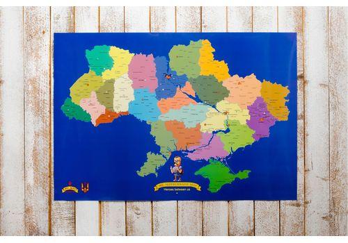 фото 4 - Скретч карта Украины на украинском языке Набор Super Ukraine 68х47