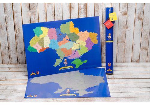 фото 1 - Скретч карта Украины на украинском языке Набор Super Ukraine 68х47