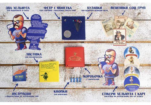фото 5 - Скретч карта Украины на украинском языке Набор Super Ukraine 68х47
