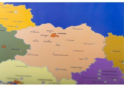 фото 12 - Скретч карта Украины на украинском языке Набор Super Ukraine 68х47
