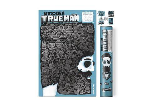 "зображення 1 - Скретч-карта 1DEA.me ""100 дел Trueman"" rus (40*60см)"
