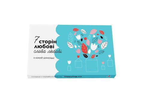"""фото 1 - Шоколадный набор Happy bag """"7 сторон любви"""" черный шоколад"""