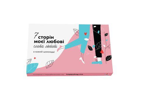 """зображення 1 - Шоколадний набір Happy bag """"7 сторін моєї любові"""" чорний шоколад"""