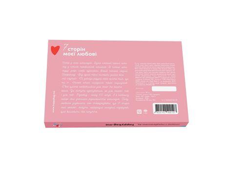 """зображення 4 - Шоколадний набір Happy bag """"7 сторін моєї любові"""" чорний шоколад"""