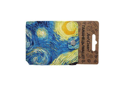 "зображення 5 - Гаманець Just cover ""Ван Гог"" 11 х 12,5 см"