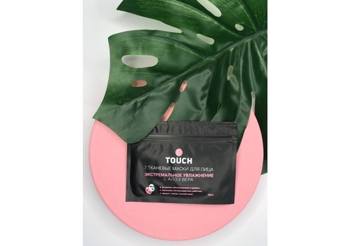 """фото 1 - Тканевые маски Touch """"Экстремальное увлажнение"""" с Алоэ Вера 30 ml"""