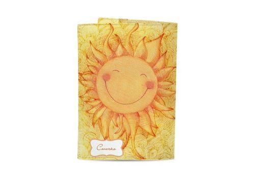 "фото 3 - Обложка на паспорт Just cover ""Солнышко"" 13,5 х 9,5 см"