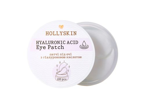 фото 1 - Патчи под глаза HOLLYSKIN Hyaluronic Acid Eye Patch
