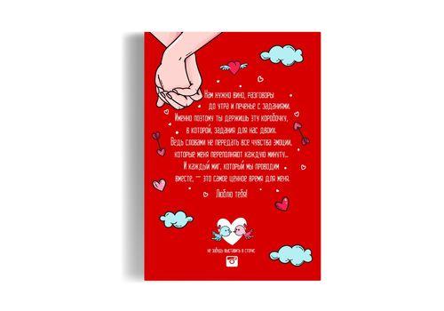 """фото 6 - Печенье с заданиями Cootasks """"Love You"""" 7 шт"""
