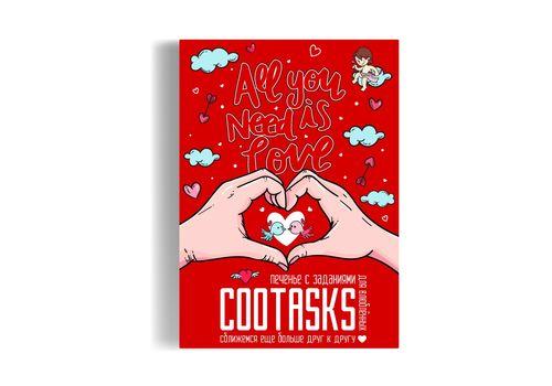 """фото 1 - Печенье с заданиями Cootasks """"Love You"""" 7 шт"""