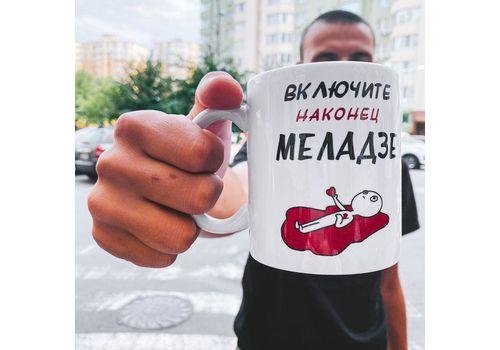 "фото 3 - Чашка Censored ""Включите Меладзе"" 310 мл."