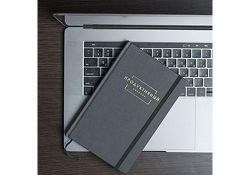 """зображення 8 - Щоденник Tools """"Продуктивний"""" чорний"""