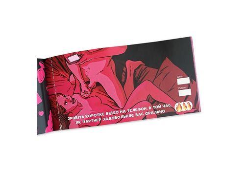 фото 5 - Чековая книжка Flixplay секс желаний. Новый уровень