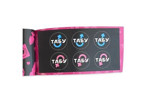 фото 7 - Чековая книжка Flixplay секс желаний. Новый уровень